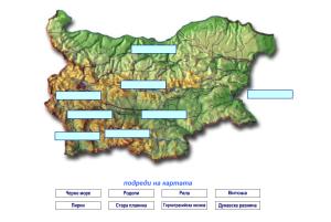 България-планини-равнини-низини